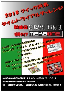 TCPOP0505-06