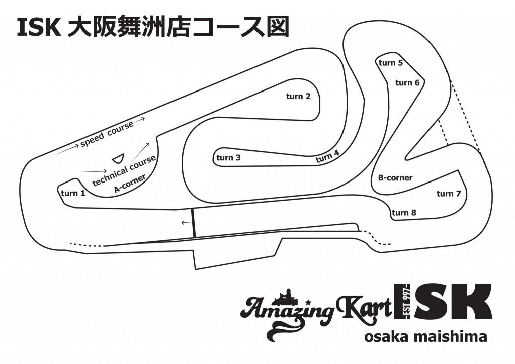 20190210舞洲新コース図