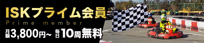 banner190830